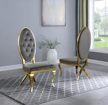 Best Quality SC56 Set of 2 Francis gray faux velvet fabric tufted gold tone legs dining chairs