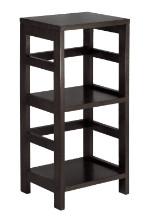 Leo shelf / storage, book, 2-tier, narrow