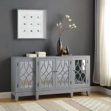 Acme AC00196 Red barrel studio reshae antique grey finish wood bombay chest with mirror front cabinet doors