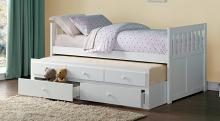 B2053PRW-1 Harriet bee riley captains mission style white finish wood twin size bed with storage trundle bed