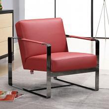 C67-Red Orren ellis bumpy Divanitalia mid century modern red top grain italian leather accent chair