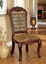 CM3557CH-SC-2PK Set of 2 AJ home studios helena medieve cherry finish wood elegant formal style side chairs