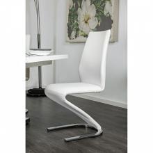 CM3650SC-2PK Set of 2 Orren ellis mattison midvale modern style white faux leather modern dining chairs