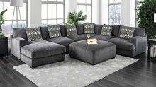 CM6587 5 pc Latitude Run Ruthanne Kaylee gray chenille fabric sectional sofa set with chaise