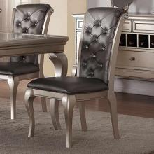 Mc Ferran MF-D508-SC Set of 2 City lights wila arlo rohan antique silver finish wood dining chairs