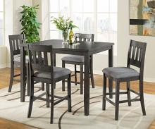 VH-575-5PC 5 pc Gracie oaks ithica grey finish wood counter height dining table set