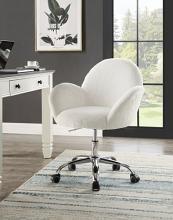 Acme OF00119 Corrigan studio jago white lapin swirl fabric office chair