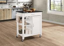 Acme 98320 Ottawa white and black finish wood and metal accents kitchen island cart