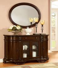 CM3319SV Bellagio collection brown cherry finish wood server and mirror