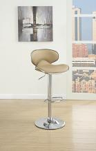Poundex F1564 Set of 2 kossini contemporary style brown faux leather adjustable swivel bar stool