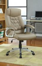 800205 Ebern designs executive high back taupe faux leather office chair with casters