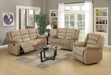 2 pc Norma collection beige bella velour fabric upholstered sofa and love seat with recliner ends