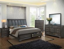 5 pc Jaymes collection grey finish wood bedroom set with drawers in footboard