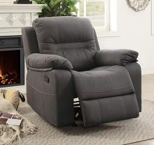 Poundex F6700 Collette slate blue breathable leatherette standard motion reclining recliner chair with overstuffed arms