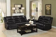 Home Elegance 8329BRW-SL 2 pc jarita brown bi cast vinyl sofa and love seat with recliner ends