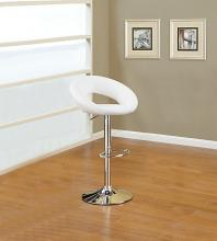 Poundex F1554 Set of 2 kossini contemporary style white faux leather curved back adjustable swivel bar stool