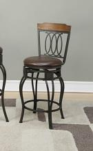 Poundex F1523 Set of 2 Calistoga wood top and ovals counter height swivel bar stools with padded seat