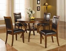 """102171 5 pc nelms brown walnut finish 48"""" round table set with shelf"""