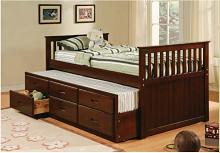 Captains collection mission style espresso finish wood twin size storage trundle bed