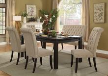 6 pc sania ii collection contemporary style antique black finish wood dining table set with ivory padded chairs