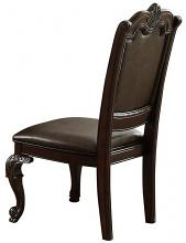 Set of 2 kiera dark finish wood dining chairs with faux leather seats