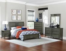 5 pc Garcia collection cool grey finish wood paneled headboard bedroom set
