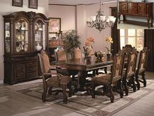 2400T 7 pc Wila arlo interiors neo renaissance cherry brown finish wood formal dining table set with burl inlays