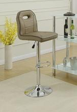 Poundex F1628 Set of 2 kossini collection brown and accented piping trim faux leather adjustable swivel bar stool