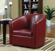 Red leather like vinyl upholstered barrel shaped accent side chair with swivel base