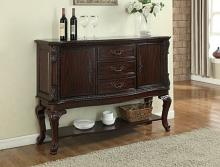 Kiera dark finish wood dining side board buffet server cabinet