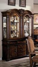 2400HB Neo renaissance cherry brown finish wood formal dining hutch and buffet