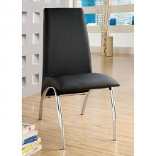 Set of 2 glenview black leatherette upholstered dining chairs with chrome legs