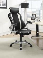 Brandon collection stylish seat and back white and black faux leather office chair with casters