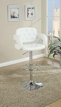Poundex F1562 kossini white tufted back faux leather with arms adjustable swivel bar stool